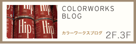 colorworks_blogbt.png
